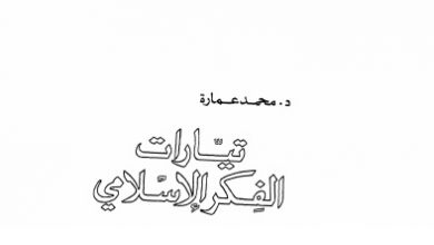 كتب التانترا pdf